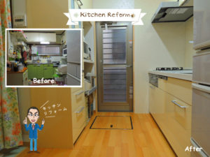 堺市中区 キッチンリフォーム